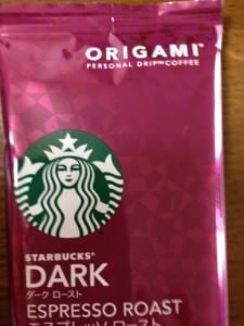 STARBACKS COFFEE ORIGAMIのパッケージ。ダークローストです。