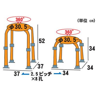 福浴 回転シャワーチェアー プチトール FKB-06-30/FKB-06-30Dのサイズ