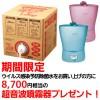 【期間限定】除菌水(次亜塩素酸水)サニーエースをお買い上げの方に超音波噴霧器プレゼント!