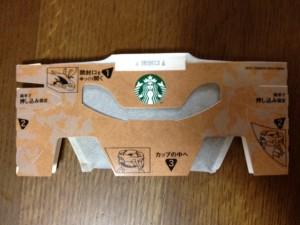 STARBACKS COFFEE ORIGAMIの中身は、折り紙のようになっています。