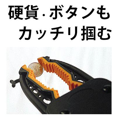 U字型ハサミのはやわらかいポリプロピレン製なので、薄いモノでもしっかり掴むことができるんです。