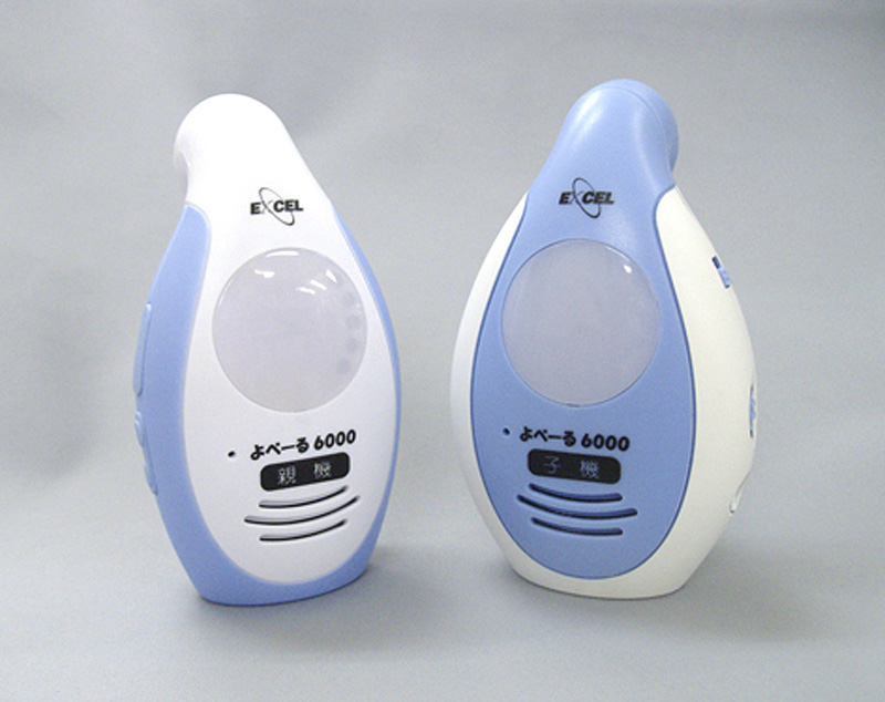 よべーる6000は、双方向通信できる無線機