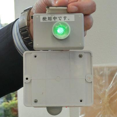トイレ使用中を知らせる装置の試作機