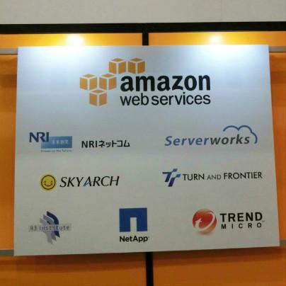 Amazon Web Service