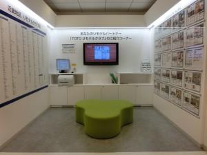 TDY大阪ショールームでTOTOリモデルクラブ店の紹介