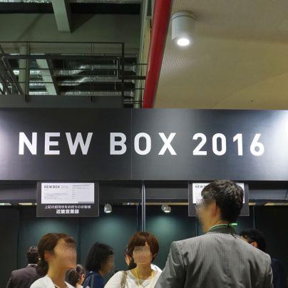 黒い帯にNEW BOX 2016と記してあります