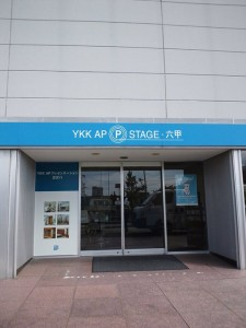 YKK AP P-STAGE 六甲