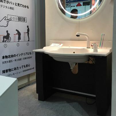 電動昇降洗面化粧台でもっとも低い状態