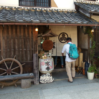 伊根の土産物店