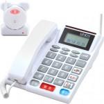 在宅高齢者向け見守りシステムQコールは緊急通報装置のついた電話機です。