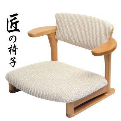 匠の椅子 アワザ 白い座面と白い背もたれの座椅子が