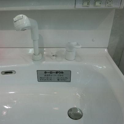 白い洗面台のホーローボウル