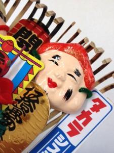福笹の右側に恵比寿様の顔とタカラの文字を入れた看板を載せています。