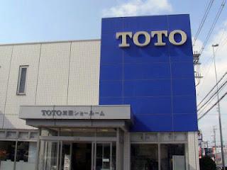 TOTOリモデルクラブ北摂店会リモデルフェアは本日と明日です