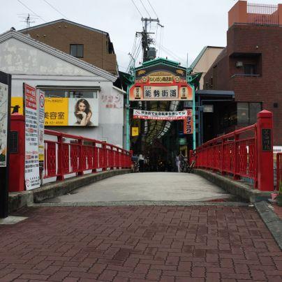 石橋で箕面川にかかる赤い橋