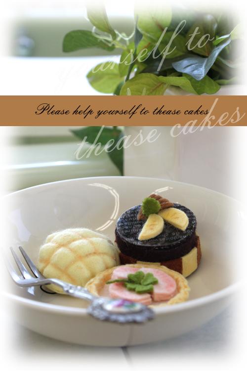 針と糸なしで作るフェルトの焼き菓子