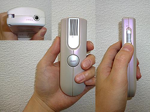 携帯助聴器ボイスメッセをご紹介します。
