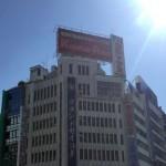 大阪、気温34.3度。グローブのゴムがとろけます。
