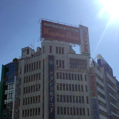 大阪・淀屋橋の石原ビルディングに日光が降り注ぎます