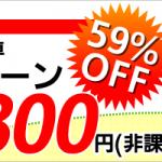 【数量限定】おしゃれな屋外用歩行車ストリームマルーン59%OFF!