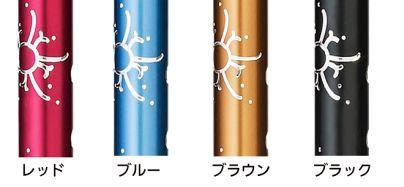 太陽柄の杖のシャフトカラー