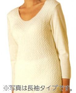 七分袖の健康肌着ひだまり婦人用をモデルが着ているようす。