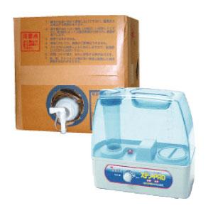 衛生除菌剤 ステリ・PRO 専用加湿器・20リットル原液セット病院施設