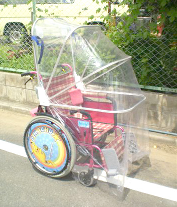 車椅子用傘・車椅子アンブレラ