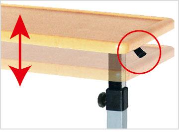 サイドテーブルはレバーでカンタンに高さ調整可能