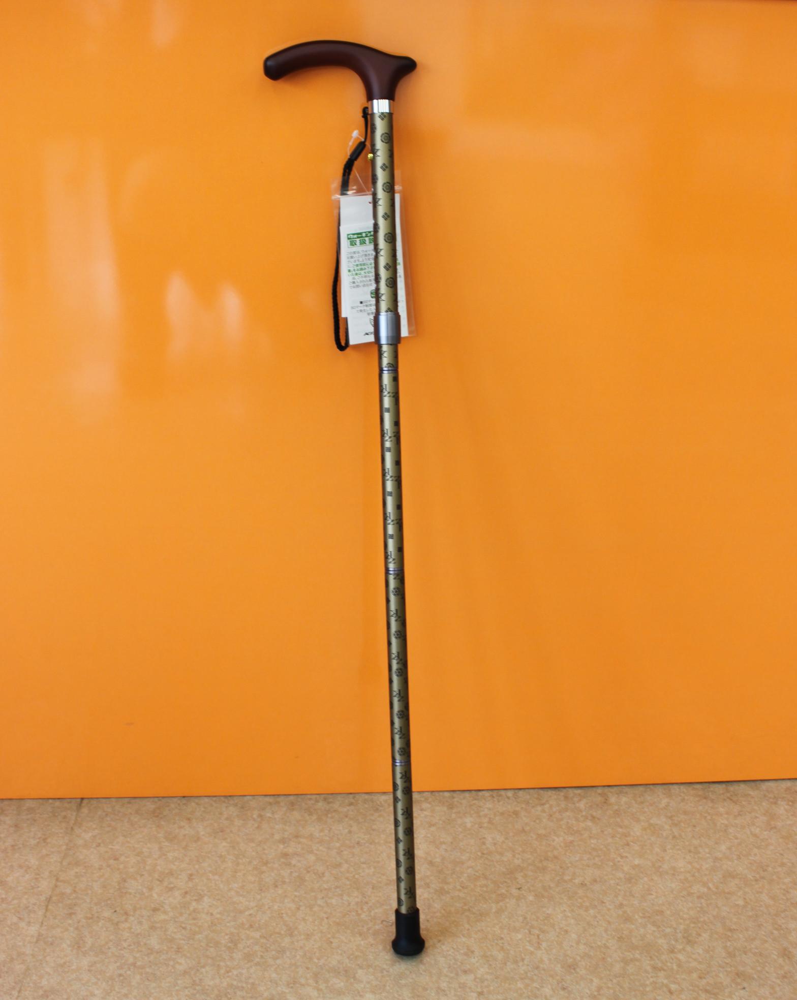 この杖、ええわぁ~(^o^)
