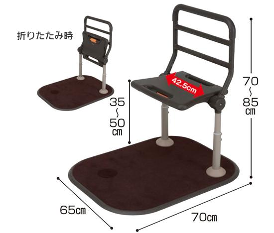 手すり スタンディPN-L80401 のサイズ