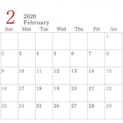 2020年2月のカレンダー、23日は天皇誕生日で今年から祝日です