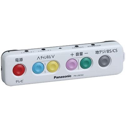 白く細長い長方形に、6つのボタン。ボタンは赤色、水色、黄色、桃色、緑色、灰色の四色