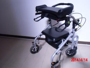 CIMG0312
