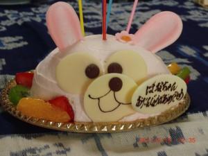 姪の誕生日ケーキ