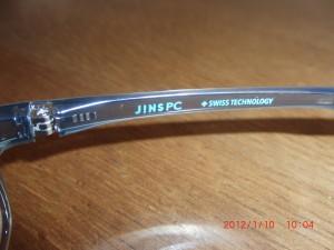 パソコン用眼鏡JIS PCのツルの部分