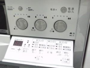 CIMハーマンのビルトインコンロ Mi-fit(ミフィット)のコンロスイッチとタイマースイッチのアップ