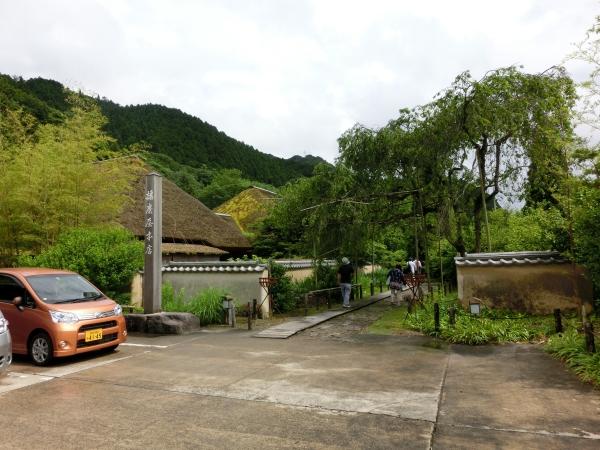 播磨屋本店の生野総本店
