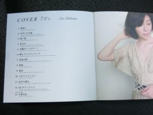 左ページに曲の一覧、右ページにクリーム色のワンピースを着た柴田淳が写っています。