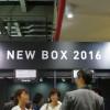 NEW BOX 2016 パナソニックの新製品内覧会