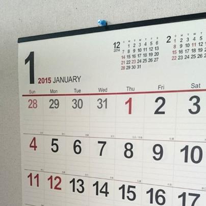 本日から新年の営業をはじめております。