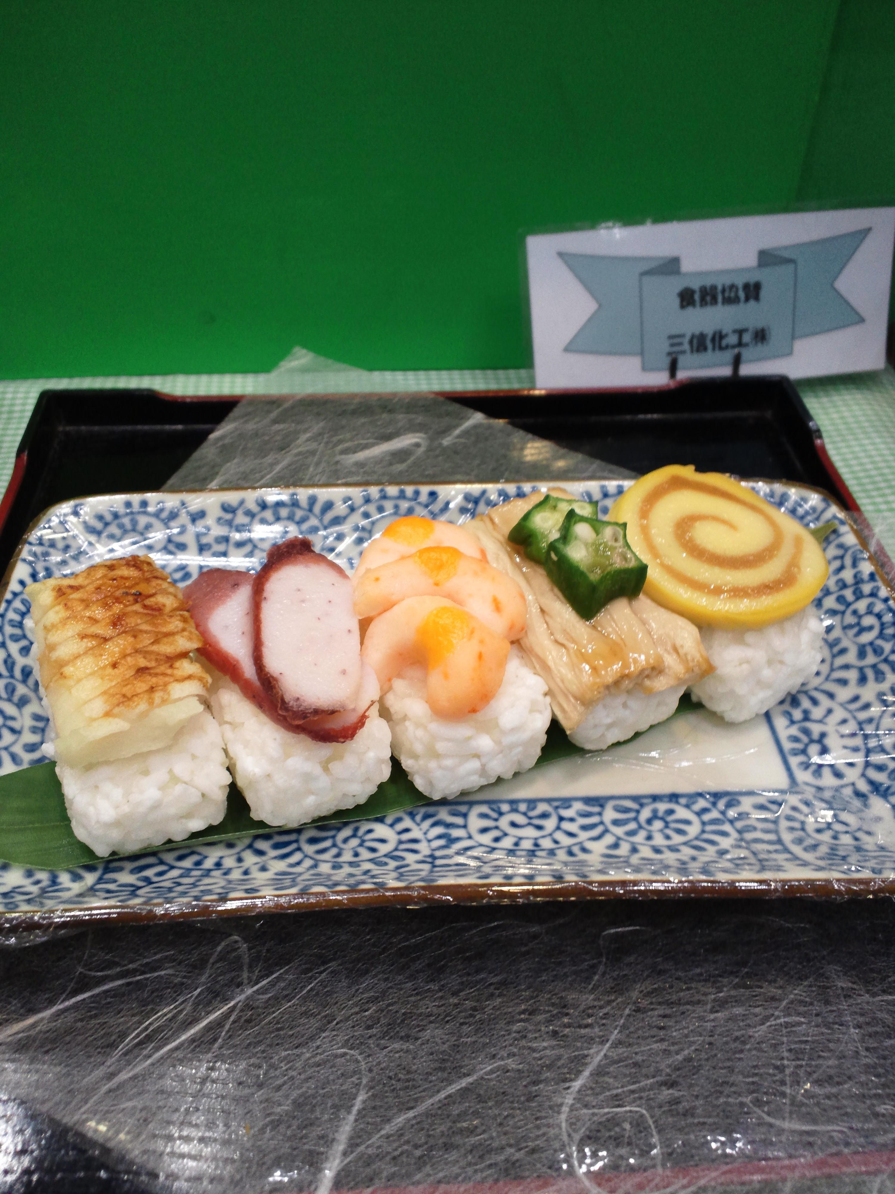 お寿司に見えても