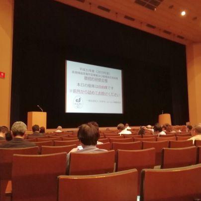大阪国際交流センターは大ホールの中