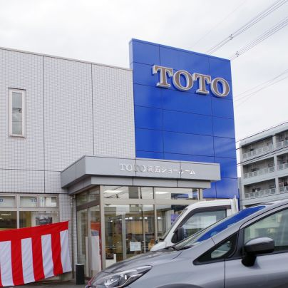 TOTO箕面ショールーム