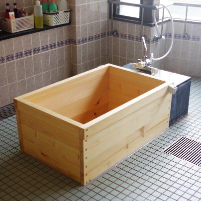 高齢者介護施設に新しい木風呂の設置が完了