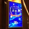 2014 TDYグリーンリモデルセール作品コンテスト表彰式