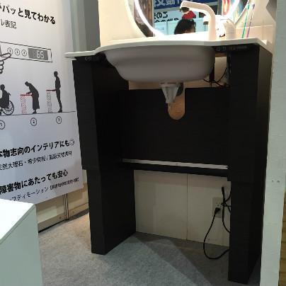 電動昇降洗面化粧台を最も高くた状態・高さ105センチ