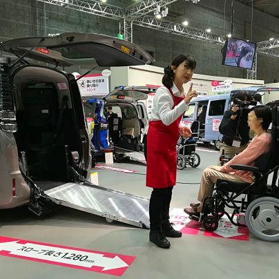 トヨタの福祉車両