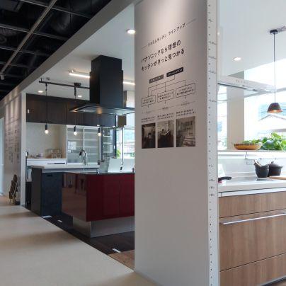 システムキッチンのリビングステーションを多数展示