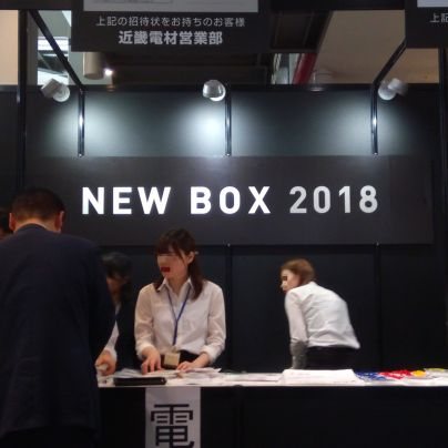 NEW BOX 2018
